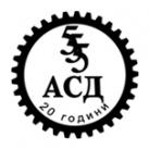 asd-555