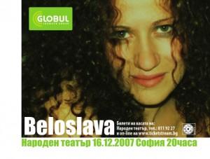 kare beloslava 145-110_001