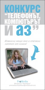 promedia01