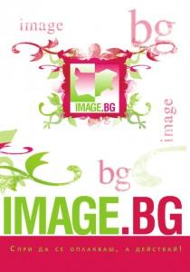 Bro6ura_Imagebg_001