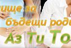 uchilishte-za-roditeli1-147x100