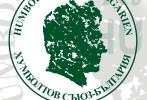 humbolt-logo